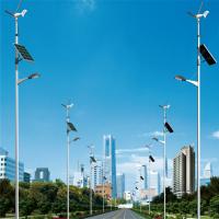 供应邢台太阳能路灯 8米太阳能路灯 冬季长久照明