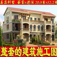 [上海]某简欧别墅区规划及单体设计施工图