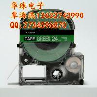 锦宫打标机SR230C 标签色带SD24GW 不干胶打码带 24mm绿底白字