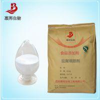 食品级豆腐增筋剂生产厂家 豆腐增筋剂价格 豆腐专用改良剂