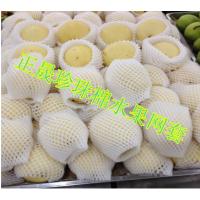 厂家现货供应白色珍珠棉水果网套@鸡蛋网套@苹果鸭梨网套