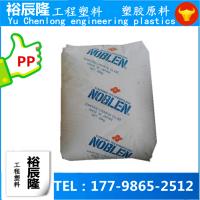 日本住友化学 NOBLEN AV161 清洁剂桶子 椅子 耐冲击PP