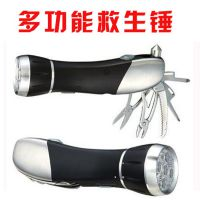 锋范电子户外手电筒带工具刀安全锤 车载应急逃生锤 防身便捷强光LED手电