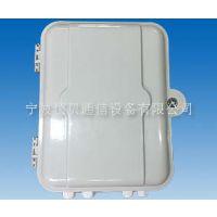 SMC光纤分纤箱 SMC分光光缆配线箱