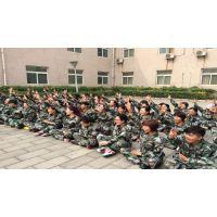 北京企业员工军事化培训