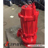 100度潜水热水污水抽水泵 大流量高扬程工业耐高温水泵