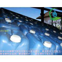 供应促销 醇基添加剂|成品油添加剂|燃料油增热稳定剂去味|除积碳
