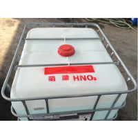四川成都供应定制硝酸 30%-70% 价格量大从优
