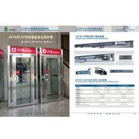 供应江西银行设备【LEYATM机智能防护舱】柜员机防护亭