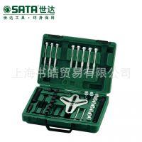 SATA世达37件套螺栓式拆装工具09712 可拆半轴平衡器曲柄轮方向盘