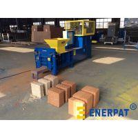 包装设备厂家直销全自动打包机械秸秆锯末木屑压块机 一年保修