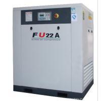 复盛爱森思小功率微油系列空气压缩机