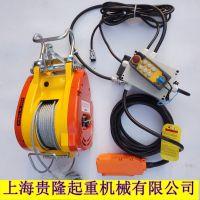 台湾小金刚 钢丝绳电动葫芦 迷你型提升机 起重升降机 便携式葫芦 型号齐全 欢迎来电咨询