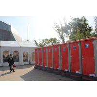 邢台移动厕所租赁,环保厕所租赁,临时活动卫生间租赁