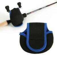 路亚包 水滴轮包 渔具配件 护轮包 弹性包