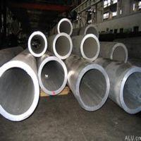 F21铝管销售公司,F21铝管销售商,F21铝管专业厂家