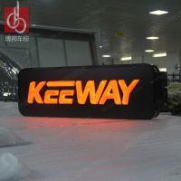 商业店铺店面广告牌招牌 餐饮店面亚克力吸塑LED广告牌