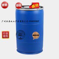 邻苯二胺农药中间体厂家直销现货供应广东广州实地认证CAS95-54-5