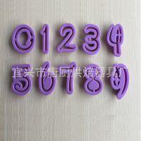 10数字塑料饼干模 饼干印模 塑料饼干造型模具 DIY烘焙小工具