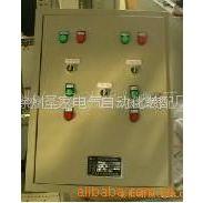 大量供应电气柜