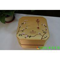 供应月饼包装盒月饼礼品盒