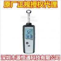 正规授权CEM华盛昌DT-128M非接触式水分测试建筑材料湿度计