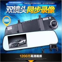 供应后视镜双镜头高清4.3寸行车记录仪617