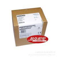 现货供应西门子PLC/S7-200/CPU222主体模块6ES7212-1BB23-0XB8