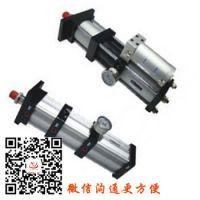 MPT增压气缸