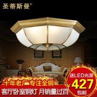 欧式全铜客厅卧室吸顶灯 美式LED阳台玄关圆形吸顶灯 简约热卖款
