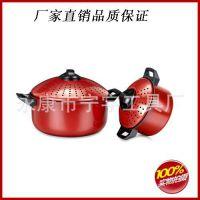 供应优质多用途锅 煮面条锅 油炸锅