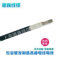 电机引接线JBQ系列 特种电线 橡皮绝缘护套引接线(电线)