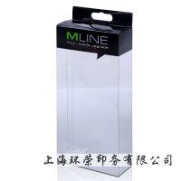 PVC塑料小盒子保护套透明有盖胶盒欢迎来样定制pvc包装盒 iPhone6