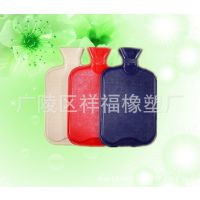 厂家直销BS注水充水橡胶热水袋暖手宝 天然环保防爆 1000ml