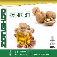 有机食用油核桃油植物油  低温冷榨油,可OEM