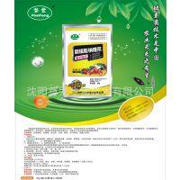 厂家供应 超能营养均衡调节叶面肥 腐植酸钠糖浆(图)
