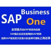 SAP Business One价格 上海达策