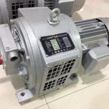 销售上海德东电机厂 YCT112-4B电磁调速电机 0.75KW 4极