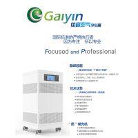 加湿型冷触媒佳音空气净化器改善室内环境消除空气细菌清除甲醛