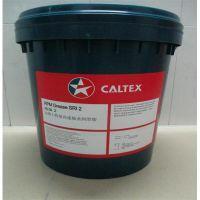 Caltex Black pearl Grease EP2,加德士黑珍珠极压润滑脂