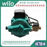 大量销售 威乐WILO 供水增压泵 低噪音热水增压泵 PB-H169EA 全自动增压泵太阳能热水器增