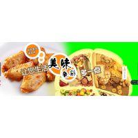 食品级CMC生产厂家 增稠剂CMC 食品添加剂