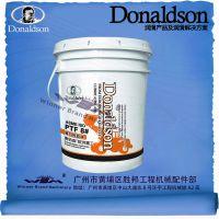 Donaldson唐纳森装载机专用FTP8#传动油
