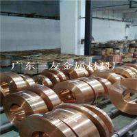 深圳c5191磷青铜卷带厂家_双面镀镍镀锡磷铜带