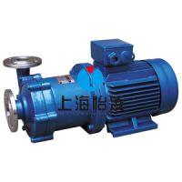 16CQ-8磁力驱动泵 CQ型不锈钢磁力驱动泵|化工泵 上海怡凌