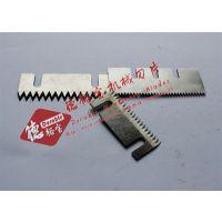 【德裕宝刀片】封箱机刀片齿形刀片 齿形高速钢刀片75×30×2