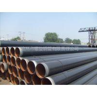 输水管线螺旋钢管厂家今日价格