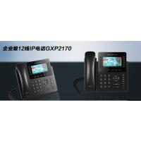 潮流IP话机GXP2170是一款集时尚和科技为一体的智能高端IP电话
