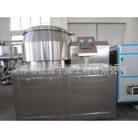 常州电动槽型混合机厂家优博干燥供应二维粉状圆筒混合机ch50食品混合设备