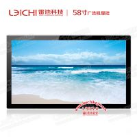 ZYTD厂家 批发58寸单机版壁挂广告机 超大屏幕液晶高清播放器